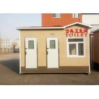 現貨定制環保移動廁所戶外移動公廁公共衛生間景區小型廁所