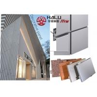 包柱铝单板 华天铝业 华天铝板20年生产经验