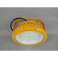 压铸铝壳开模RL8050防爆LED灯壳体毛坯件