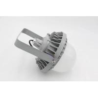 定制铝壳加工NFC9186 LED平台灯外壳