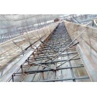 止水钢板外贴式止水带施工的重点  止水钢直销