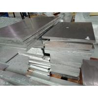 东莞直销6063高光洁度铝板 可切割