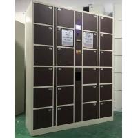 厂家直销24门条码存包柜商场扫码寄存柜支持定制