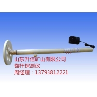 MT-2 锚杆探测仪|MT-1 锚杆探测仪