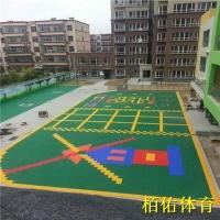 幼儿园悬浮式拼装地板