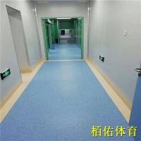 医院专用通透地板