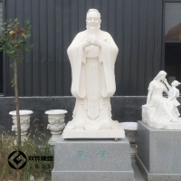 校园广场石刻孔子雕像汉白玉孔圣人石雕