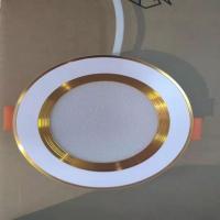 三色变光筒灯正白暖白自然白开孔75mm