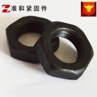 六角光母 台湾设备生产 无次品 薄母 加厚 异型螺母