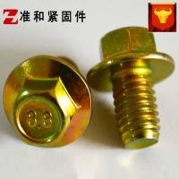产地货源 法兰代垫螺丝 高强8.8  10.9级螺栓 三组合