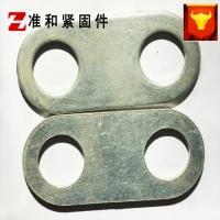 冲压件 链接片 双环垫 链条垫 镀锌 加工供应