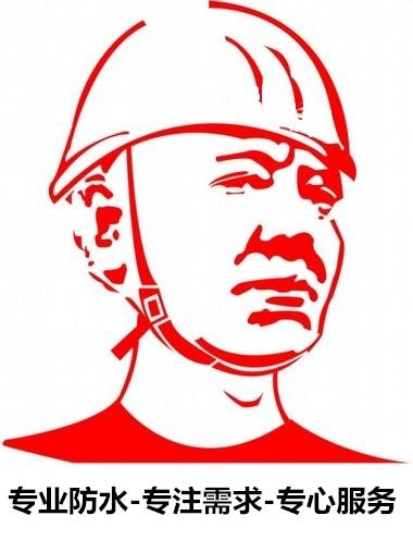 四川美尚居建设工程有限公司