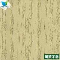 硅藻泥(川流不息系列)