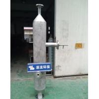 脱硝改造SCR反应器设备氨水蒸发器