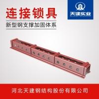 C型/几字 钢背楞 建筑木模板支撑 优质钢材 厂家直销