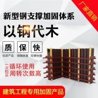 天建新型钢背楞 铝膜背楞 双层Q235防护 方钢定型结构 _