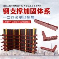 HBTJ-新品 Q345冷板/Q235碳钢 钢背楞模板加固件