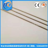 高溫電爐絲 進口電熱絲可來電定制