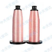 供應直銷氧化鋁纖維耐高溫材料供貨穩定