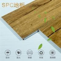 石塑锁扣木地板定制 防水防火耐磨免胶锁扣地板SPC锁扣地