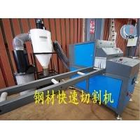 钢材快速切割机 300-220