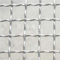 安平不锈钢轧花网 养殖网 编织网 不锈钢网 工艺品用网可定制