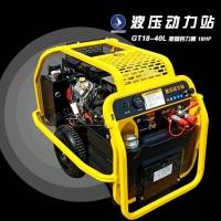 广州液压动力站双缸移动液压站