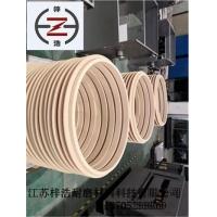 直銷澆注尼龍改性尼龍尼龍制品板棒導線輪異形件