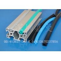 工业铝型材配件,封边胶条 铝型材配件 槽条 封条