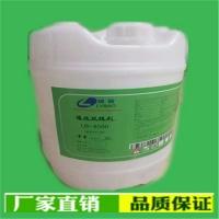 绿保LB4500硅橡胶脱模剂