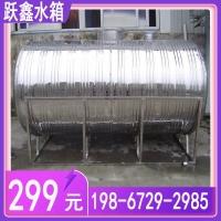 不锈钢水箱厂家生活水箱1吨水箱楼盘屋顶水箱