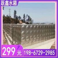 廣州學校供熱水箱成品不銹鋼水箱雙層保溫給排水設備