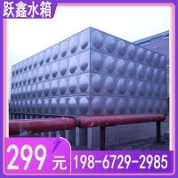 韶关304不锈钢冷水箱国标工程水箱给水设备消防水箱