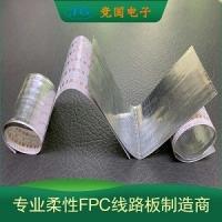 铝基板定制 led软灯条板 FPC软性电路板 柔性线路板抄板