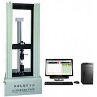 WDW-20J精密型电子万能试验机 拉伸强度测试