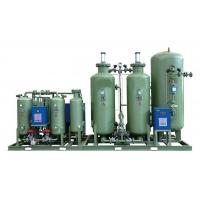 广州制氮机-高纯度制氮机-变压吸附式制氮机