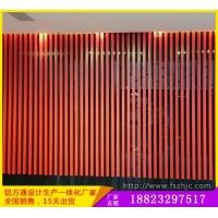 防城港外墙装饰幕墙铝单板,木纹天花铝方通吊顶