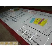 瓷砖公告牌  磁砖公告牌 磁砖标志牌