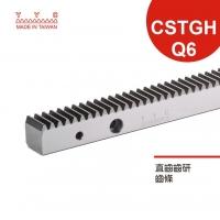 台湾进口 YYC精密齿条 DIN6级 直齿条 CSTGH-Q