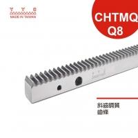 台湾YYC高精密齿条精铣斜齿条 调质大模数齿条 CHTMQ