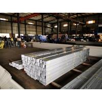 专业生产加工轻钢龙骨及配件