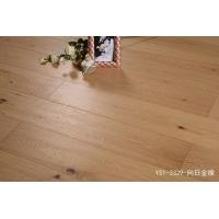 三杉地板(锁扣多层实木)—YS1-3329-向日金橡