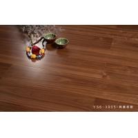 杉地板(三层实木)—YS6-3905-阿赛核桃