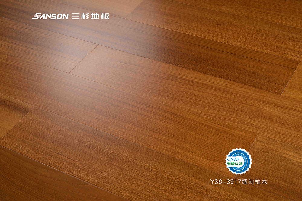 YS6-3917缅甸柚木