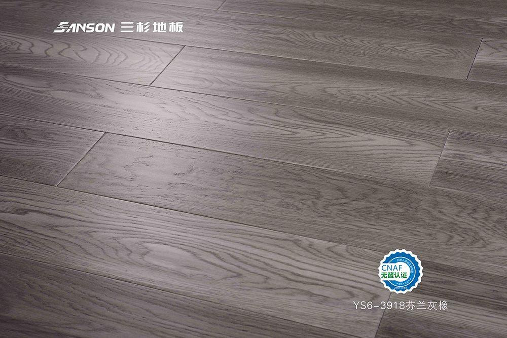 YS6-3918芬兰灰橡