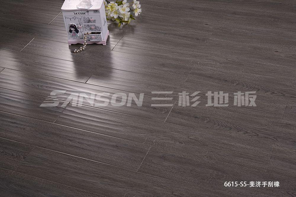 三杉地板(强化)-6615-S5-斐济手刮橡