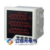 数显单相电流、电压表