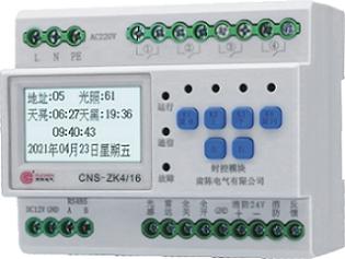 智能照明8时控模块 LHG-ZK8/16