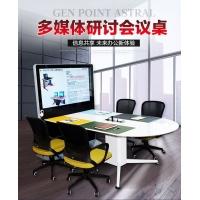 商务洽谈多媒体智能会议桌台 带大屏幕互动会议桌台