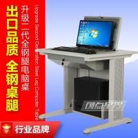 培训机房翻转电脑桌 隐藏式电脑桌 多媒体电脑桌